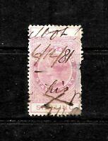 Rare 1882 New Zealand Stamp Duty, QV 1 Shilling , Postal Fiscals, SG F8, FU