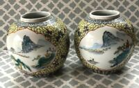2 Porcelain Yellow Famille Rose ZHONGGUO JINGDEZHEN Ginger Jar made in China