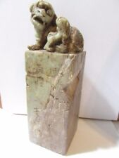 HEAVY CARVED STONE CHINESE ORIENTAL ARTISAN SIGNED FOO DOG AND CHILD STATUE