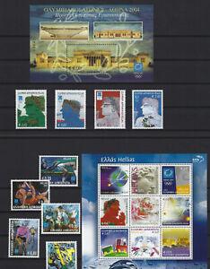 Briefmarken Griechenland 2002-2004, Olympische Spiele postfrisch