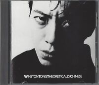 WINSTON TONG / THE ORETICALLY CHINESE - CD 1985