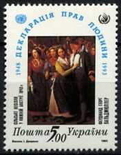 Ukraine 1993 SG#72 Human Rights MNH #D72867