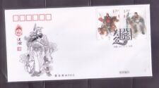 China 2011-23 God of Guan Di Legends Stamps 關帝, FDC B