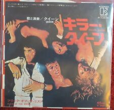 QUEEN: KILLER QUEEN (JAPAN SINGLE) 1974
