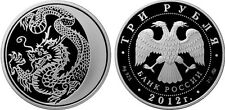 3 Rubles Russia 1 oz Silver 2012 Lunar Calendar / Year of the Dragon Proof