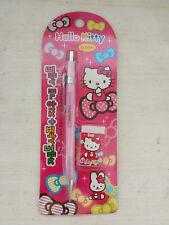 Sanrio Hello Kitty Mechanical Pencil 0.5mm & Eraser Set (Pink)