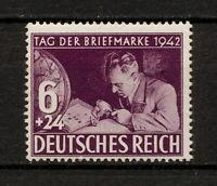 (YYAW 660) Germany 1942 MNH Mich 811 Scott B201 Nazi Philatelist
