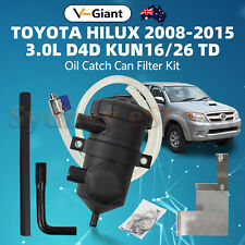 V-Gaint Oil Catch Can Kit for Toyota Hilux N70 2008-15 3L KUN16/26 with ABS/ VSC