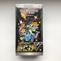 Pokemon Shiny Star V High Class Booster BOX - SEALED - Japanese - UK Seller