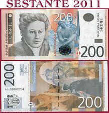 SERBIA  -  200 DINARA 2013 -   P 58b -   Prefix AA -  Low number  - FDS / UNC