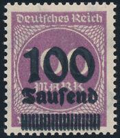 DR 1923, MiNr. 289 b DD, tadellos postfrisch, gepr. Dr. Oechsner, Mi. 130,-
