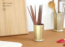 Futagami Brass Made Kitchen Utensil Holder Small Size Traditional Craft Japan
