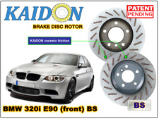 "BMW 320i E90 disc rotor KAIDON (front) type ""BS"" spec"