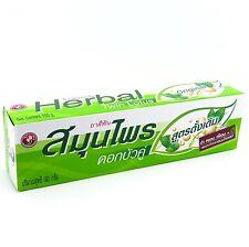 Twin Lotus Original Herbal Toothpaste natural herbs clean your teeth & gum 150g