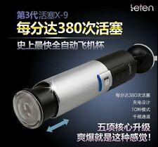 Retractable Masturbator Male Automatic Thrusting Piston suction cup sex machine