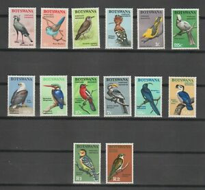 s38439 BOTSWANA 1967 MNH** Definitives Birds 14v