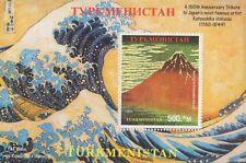 15Oth ANNIVERSARY TRIBUTE JAPANESE ARTIST KATSUSHIKA HOKUSAI MNH STAMP SHEETLET