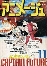 Capitaine Flam 1978 CAPITAN FUTURO JAPAN MAGAZINE +POSTER ANIMAGE CAPTAIN FUTURE
