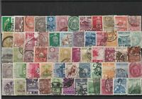 Japan early used stamps Ref 15885