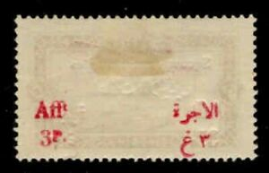 SYRIA #CB3 PARTIAL OVPT ON BACK OF STAMP