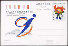 China PRC 1999 JP75 Winter Games Stationery Card Unused #C26271