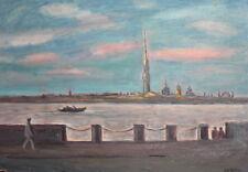 Landscape Seascape Vintage Oil Painting Signed