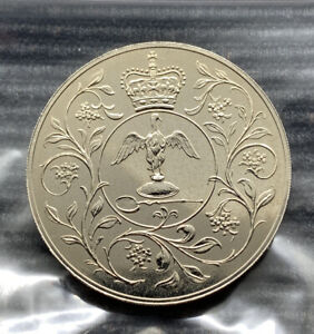 1977 QEII Silver Jubilee PROOF 25p crown coin Royal Mint