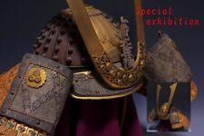 Japan Antique gotaiten 18 ken Suji kabuto yoroi armor katana samurai busho tsuba