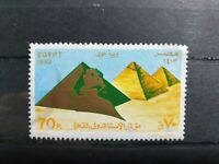 Egypt  - 1992 - Sphinx and Pyramids - 1 stamp  - used