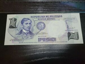 🇵🇭 Philippines 1 Peso Piso 1969 P-142b UNC *low serial #*  Banknote 100831-12