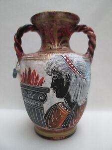 A Beautiful Replica of an Ancient Greek Jug Urn Classical Period 450BC