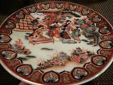 VINTAGE JAPANESE HAND PAINTED PLATE 10 INCHES