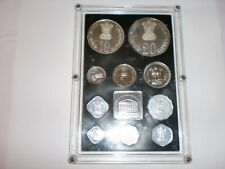 "INDIA- 10 COIN PROOF SET:""GROW MORE FOOD""-1973-RS.20,10,1+PAISE:50,25,10,5,3,2&1"