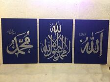 ISLAMIC CANVAS HANDPAINTED CALLIGRAPHY 3 PIECE SET DARK BLUE AND SILVER30x40cm