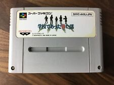 Gakkou Deatta Kowai Hanashi Nintendo Super Famicom SFC SNES Cartridge Only