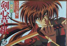Rurouni Kenshin Zoushi 3 Illustration Art Book