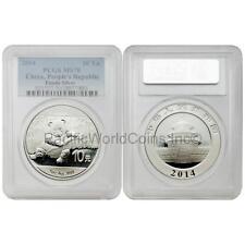 China 2014 Panda 10 Yuan 1 oz Silver PCGS MS70 SKU#6350