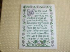 """Completed May The Road Road Cross Stitch & Embroidery Wall Hanging-13.75"""" x 18"""""""