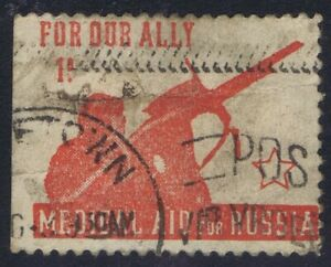 """GB WORLD WAR 2 1d LABEL""""FOR OUR ALLY - MEDICAL AID FOR RUSSIA"""" BEEN THRO POST"""