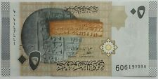 SYRIA 50 pounds uncirculate bank note