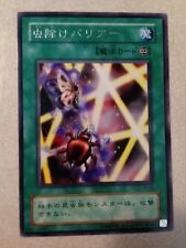 YuGiOh Rare Japanese Insect Barrier TB-52 New Unplayed Unlimited Edition Mint/NM