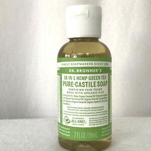 Dr. Bronner's Green Tea Pure Castile Soap 2 oz 59 ml NEW