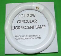22w 4 Pin T9 Fluorescent Lamp Tube Light Bulb for Circular Magnifier Lamp  6500k