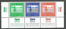 Israel Stamps MNH With Tab Year 2006 Bezalel's Centenary