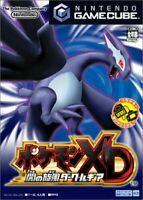 USED Gamecube Pokemon XD darkness of whirlwind cold Dark Lugia