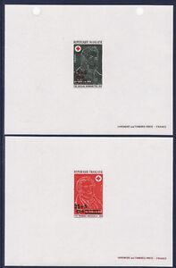 épreuve de luxe  CFA Réunion   paire croix rouge  1972  cote 130 ( Maury)