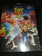 Toy Story 4 (Dvd, 2019) Disney Pixar + Free shipping