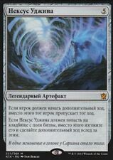 MTG magic 1x Ugin's Nexus RUSSIAN (M/NM) Khans of Tarkir