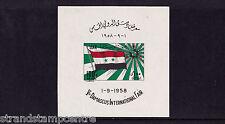 Syria - 1958 Damascus Fair - U/M - SG MS661a