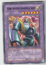 YU-GI-OH Böser Held Lightning Golem Common Asiatisch